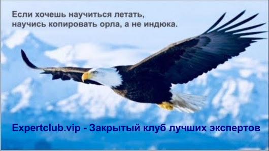 Закрытый клуб орел слушать музыку из клубов москвы